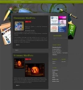 Banedict WordPress шаблон