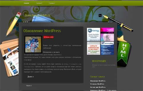 Banedict_WordPress_shablon