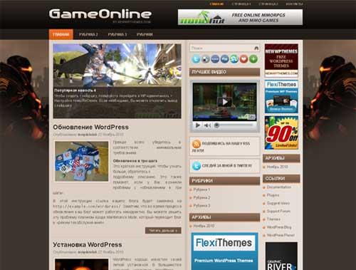 GameOnline-WordPress-theme
