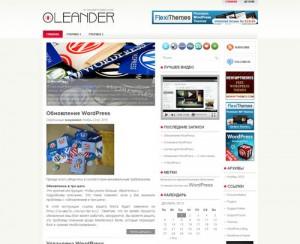 wordpress-shablon-leander