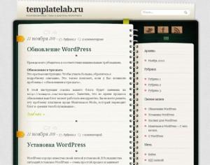 Diary - WordPress тема