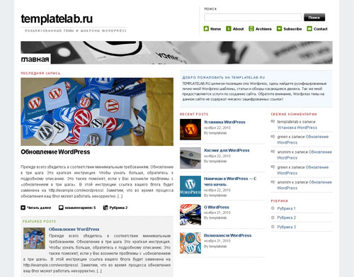 WordPress-тема-The-Morning-After