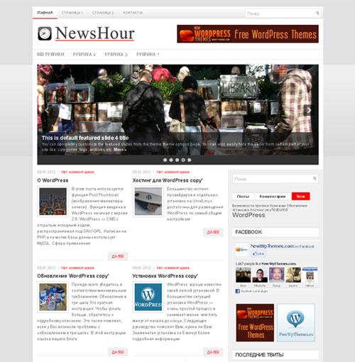 NewsHour-500