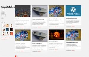 Pronto - интересная WordPress тема