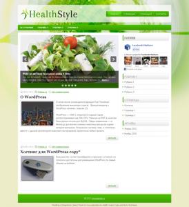 Wordpress тема HealthStyle