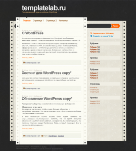 Wordpress тема dailynotes