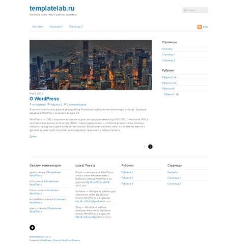 WordPress шаблон Basic