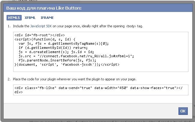 Код кнопки facebook