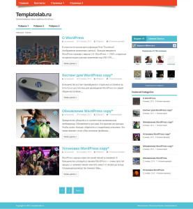 Wordpress шаблон MesoColumn