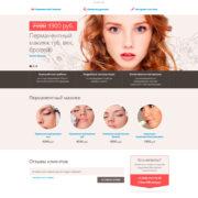 Сайт профессионального косметолога filippkravchenko.com