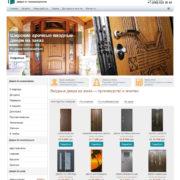 Сайт интернет-магазин по продаже металлических входных дверей doors-iron.ru