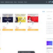 Онлайн-школа с личным кабинетом myofficeonline.ru